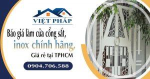Báo giá làm cửa cổng sắt, inox chính hãng, giá rẻ tại TPHCM