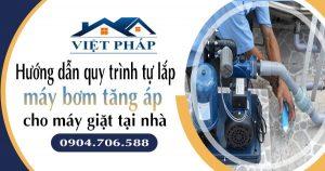 Hướng dẫn quy trình tự lắp máy bơm tăng áp cho máy giặt tại nhà